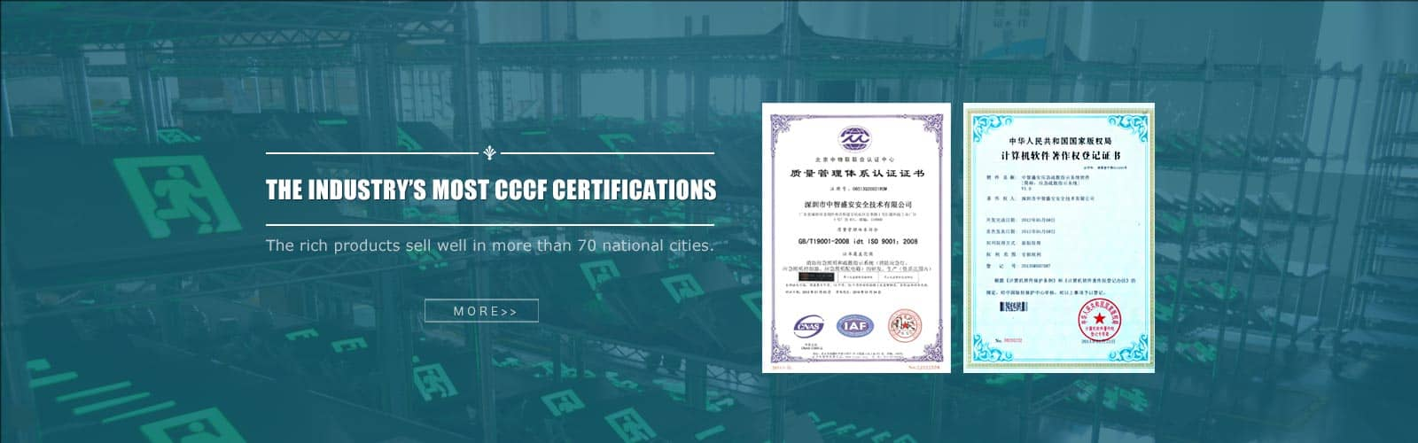 THE INDUSTRY'S MOST CCCF certi